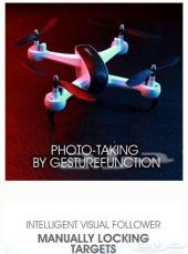 طيارة HR SH7 بكاميرا للبيع