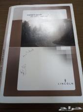كتاب كتلوج لنكون 2005