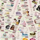 تصاميم ملصقات واتساب متحركة رمضان عرض خاص