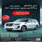 نيسان باترول V6 بلاتنيوم سعودي 2021