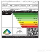 طباعة بطاقة كفاءة الطاقة-بطاقة اقتصاد الوقود