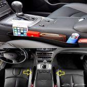 استغل المساحات في سيارتك بصورة رائعة