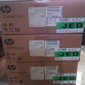 HP Elitedesk 800 G4 i5 SFF Small Form Factory