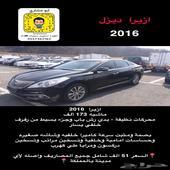 ازيرا ديزل 2016 استيراد ابو مشاري السبيعي