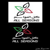 مصمم شعار logo و بطايق دعوى