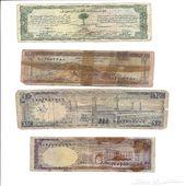 عملة سعودية قديمة من فئة عشرة ريالات