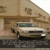 تم البيع ..شاص تايوتا2017 سعودي فل كامل دبفلوك ونش