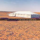 مخيمات ومناسبات من تنفيذ دار رفحاء
