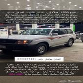 لاندكروزر تويوتا Gxr 1999 ابيض V6 قير عادي