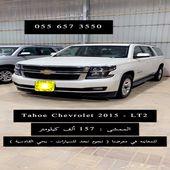 تاهو 2015 سعودي فل كامل