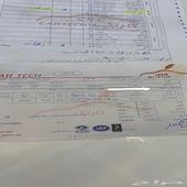 جي اكس ار للبيع 2013