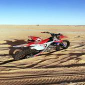 للبيع صحراوي 2015