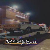 سطحة سعودي شرق الرياض خدمة 24h