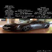 Cadillac v