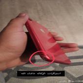 ايفون اكس ار 64 قيقا احمر جديد للبيع