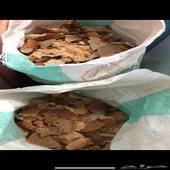 خبز ناشف نظيف 5 اكياس للبيع بعشرين الكيس
