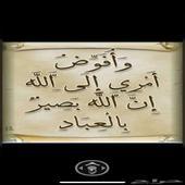 الفزعه ابي دفرنس ربع نيسان 4500