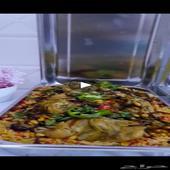 مطبخ أم هشام للوجبات