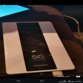 جهاز زين 5G