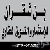 للبيع ارض سكنيه في حي الرياض