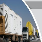 Generator rental - power solutions