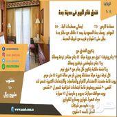 فندق للبيع بجدة 7د من مطار جدة