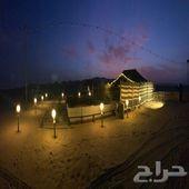 مخيم الموريات للإيجار اليومي