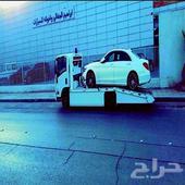ارخص سطحة من الرياض الي جدة مكة الطائف الباحة
