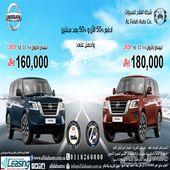 نيسان باترول SE-T2 سعودي 2020 ب180 الف ريال