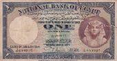 جنيه مصري ملكي السند الانجليزي 1940