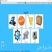 برنامجAPExلإدارة المخازن يدعم الضريبةمع اجهزة