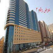 للبيع 3 فنادق في مكة المكرمة