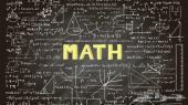 مدرس رياضيات أردني (Jordanian Math Teacher)