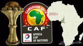 امم افريقيا iptv لكل الاجهزة افضل جودة