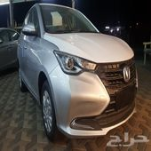 شانجان السفن 2021 استاندر سعودي