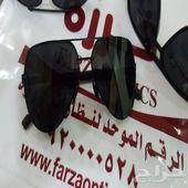 نظارات شمسيه من فرزه