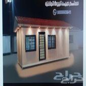 بيوت جاهزه بركسات كرفانات غرف قرميد مساجد