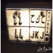 لوحة مميزة رقمين على السوم اللي عمره 44 حلوه