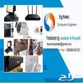 Computer WiFi Networking Intercom CCTV Home A