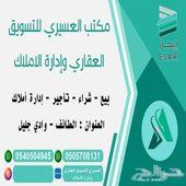 عمارة دورين للبيع بحي شهار ام العراد