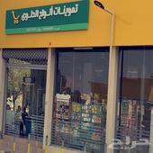 للتقبيل تموينات داخل محطة بحي شبرا
