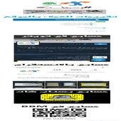 وسيط مواقع amazon_ebay_aliexpres وغيرها