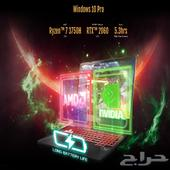 Laptop Gaming 2060RTX