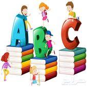معلم تأسيس ومتابعة للمرحلة الإبتدائية