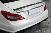 جناح مرسيدس CLS كاربون AMG