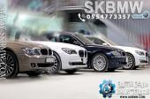 افضل مركز صيانة BMW بالرياض - مركز الشيخ