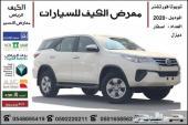 تويوتا فورتشينر 2020 ديزل GX1 و GX2  سعودي