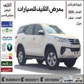 تويوتا فورتشينر 2020 ديزل GX1 سعودي