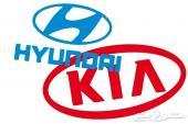 مثبت سرعة للسيارات الكوري من 2011 الي 2019