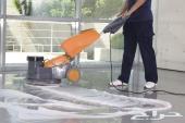 شركة نظافة فلل شقق خزانات استراحات رش مبيد